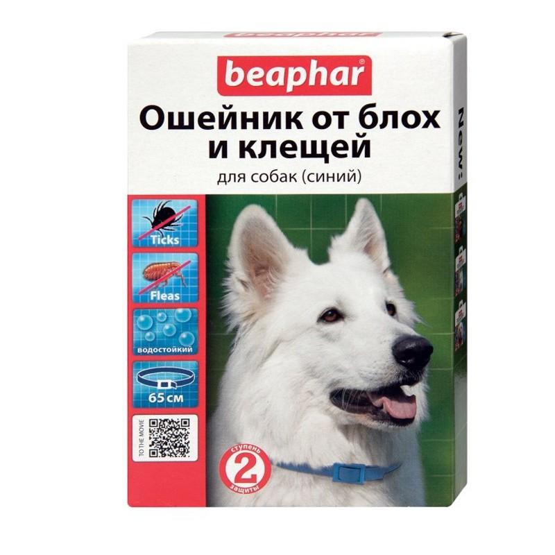 Ошейник от блох и клещей для собак Beaphar (Beaphar for Dogs) Кишинев