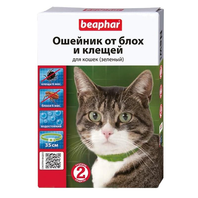 Ошейник от блох и клещей для кошек старше 6-месячного возраста Beaphar Кишинев