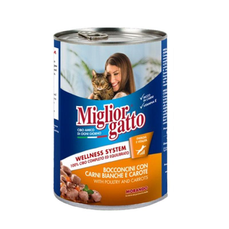 Кусочки из белого мяса с овощами Miglior Gatto Carni Bianchi 405г Кишинев