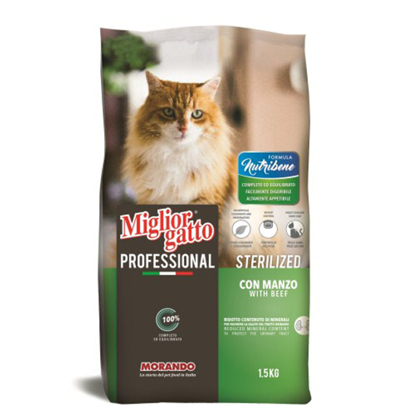 Сухой корм для стерилизованных кошек Miglior Gatto 1,5кг Кишинев