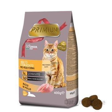 Суперпремиум корм для стерилизованных кошек Primium  400g Кишинев