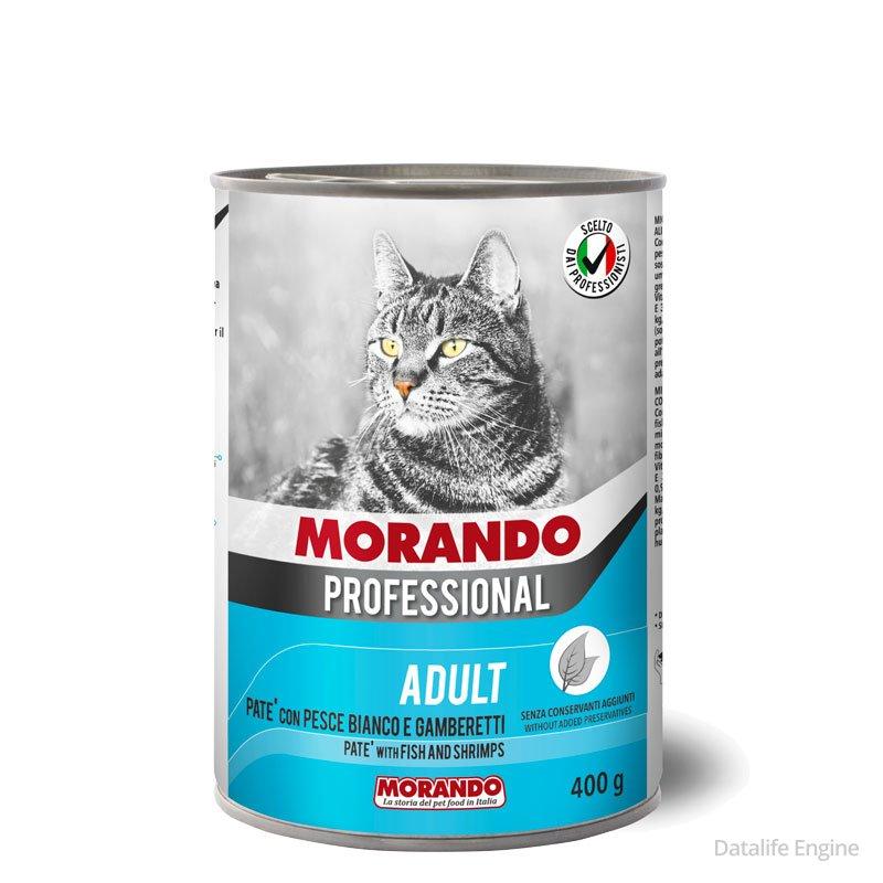 Паштет из рыбы и креветок Miglior Gatto для кошек 405г Кишинев