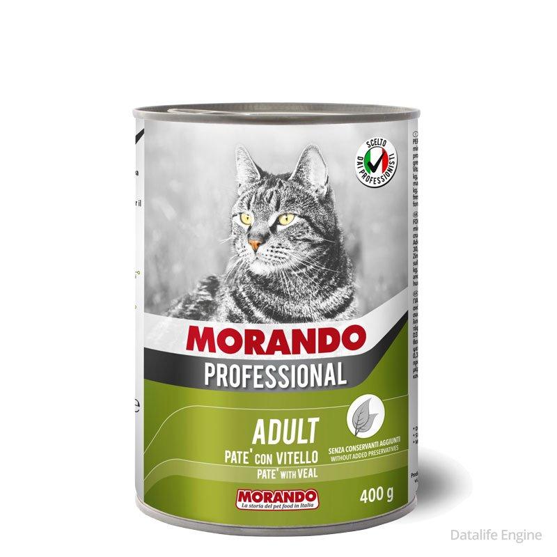 Паштет из телятины для кошек Miglior Gatto Pate Vitello 405г Кишинев
