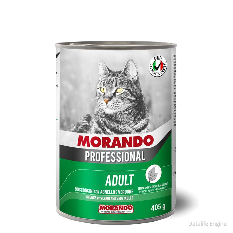 Кусочки ягненка и овощи для кошек Miglior Gatto Agnello 405г Кишинев
