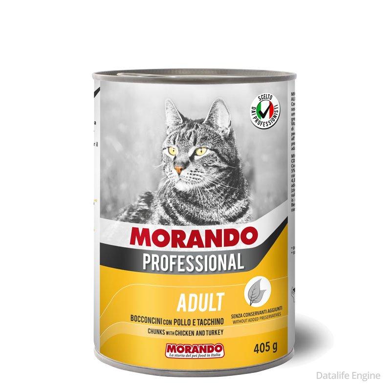 Кусочки курицы и индейки для кошек Miglior Gatto Pollo 405г Кишинев