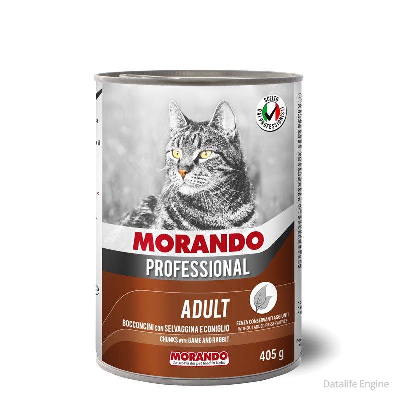 Кусочки дичь и кролика для кошек Miglior Gatto Coniglio 405г Кишинев