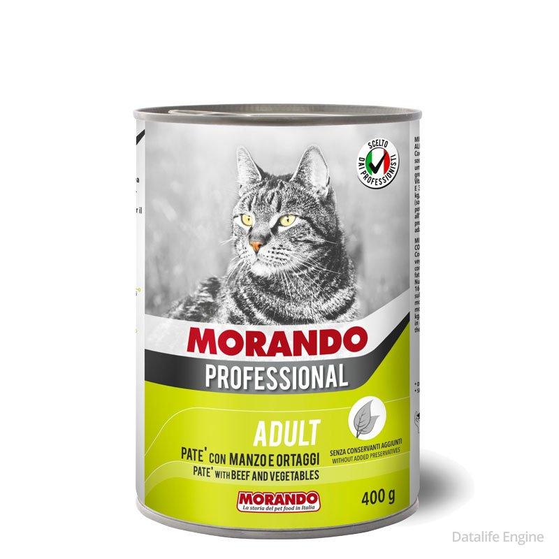 Паштет из говядины с овощами для кошек Miglior Gatto 405г Кишинев