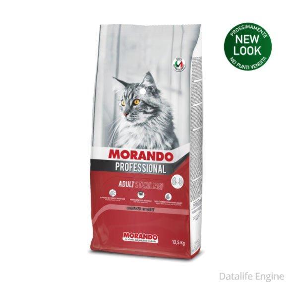 Сухой корм для стерилизованных кошек Miglior Gatto 12,5кг Кишинев