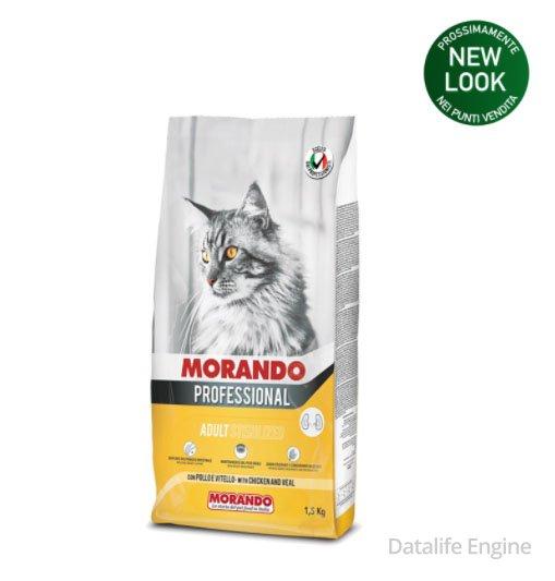 Сухой корм для стерилизованных кошек Miglior Gatto 1.5 кг с Kурицей Кишинев