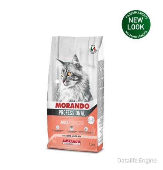 Сухой корм для стерилизованных кошек Miglior Gatto 1,5кг с рыбой Кишинев