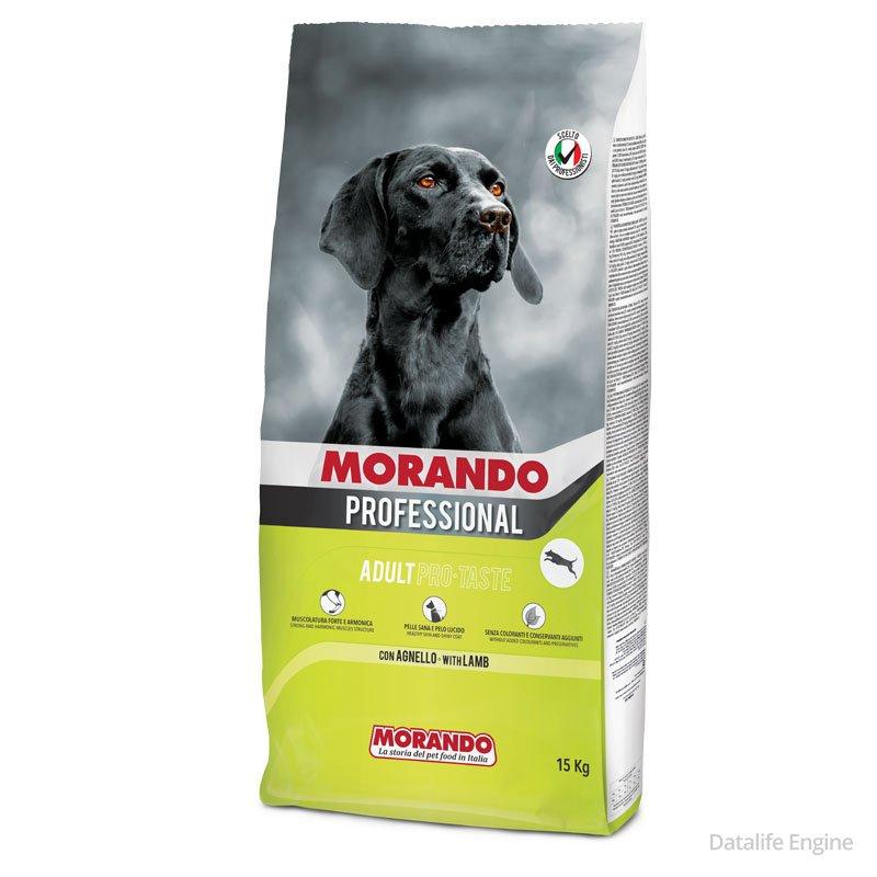 Сухой корм для собак из ягненка Miglior Cane Agnello 15кг Кишинев