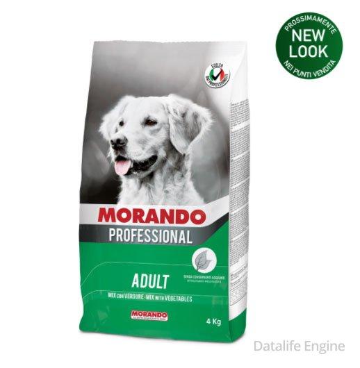 Сухой корм для собак из мяса с овощами Miglior Mix 4 кг Кишинев