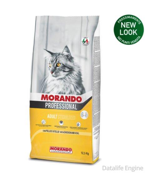 Сухой корм для стерилизованных кошек Miglior Gatto  Pollo 12,5кг Кишинев