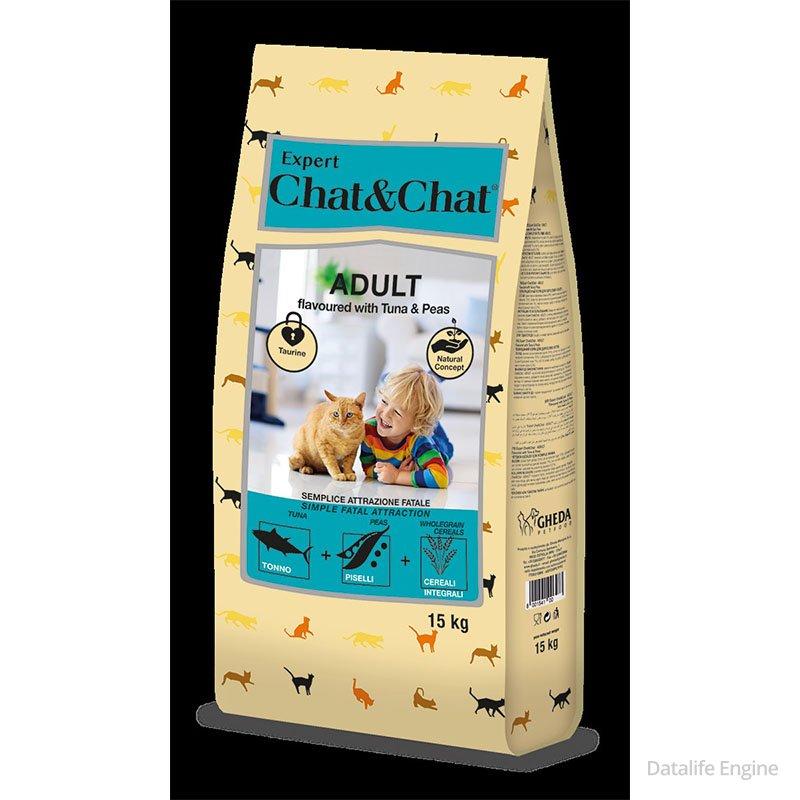 Сухой корм для кошек EXPERT CHAT&CHAT Tuna and Peas 15кг Кишинев