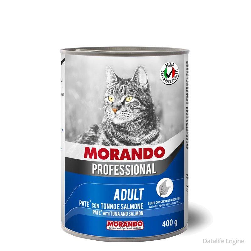 Паштет с тунцом и лососем для кошек Miglior Gatto 400г Кишинев