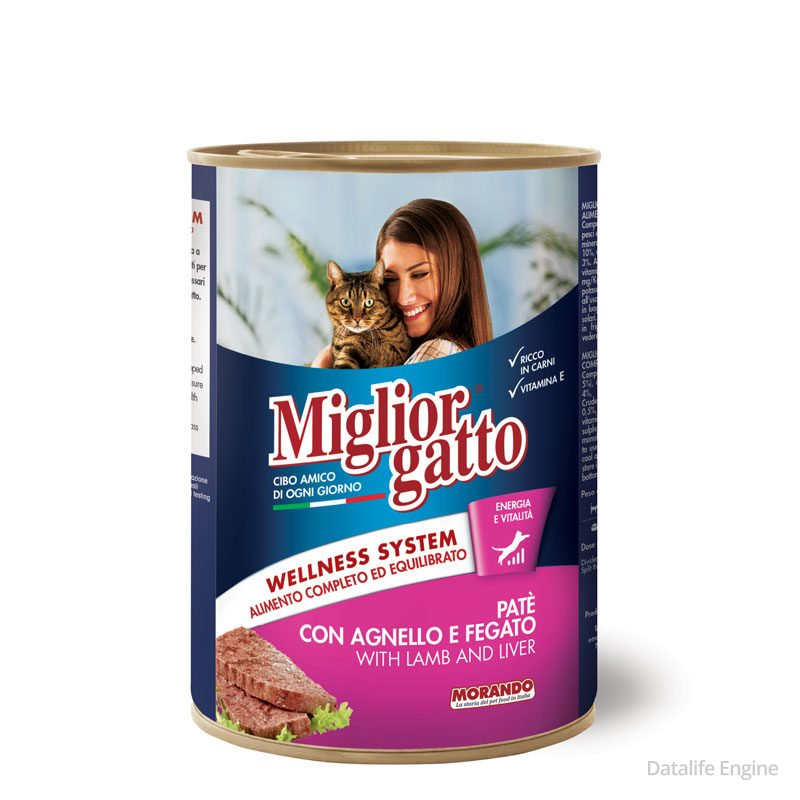 Паштет из ягненка и печенью для кошек Miglior Gatto Agnello e Fegato 400г Кишинев