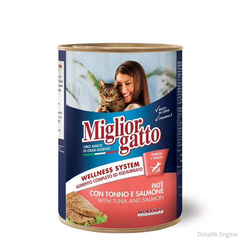 Паштет с тунцом и лососем для кошек Miglior Gatto Tonno e Solmone 400г Кишинев