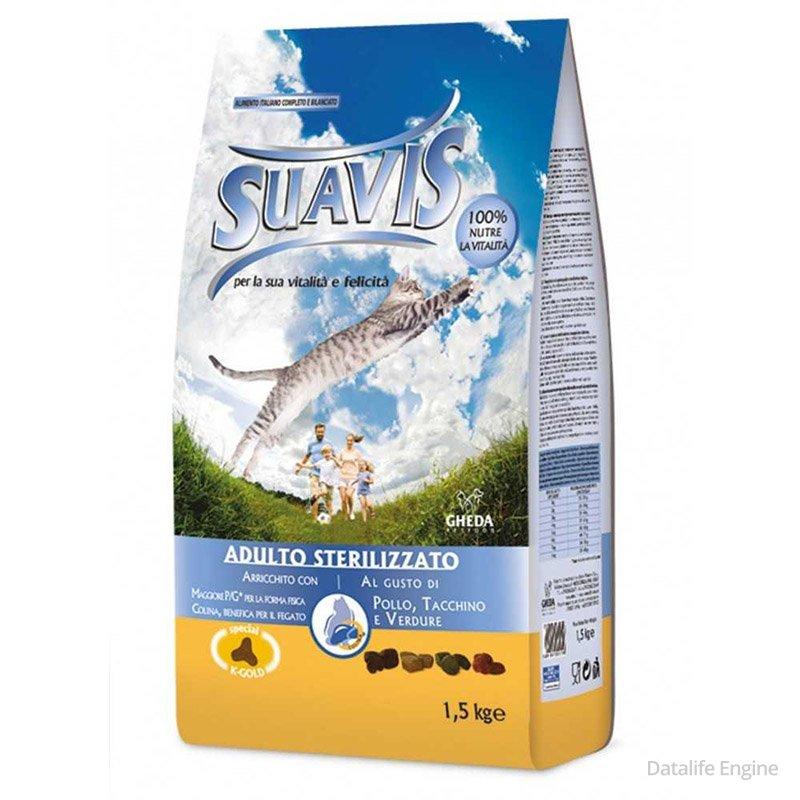 Сухой корм для стерилизованных кошек Suavis Sterilizzato 1.5 кг с Kурицей Кишинев